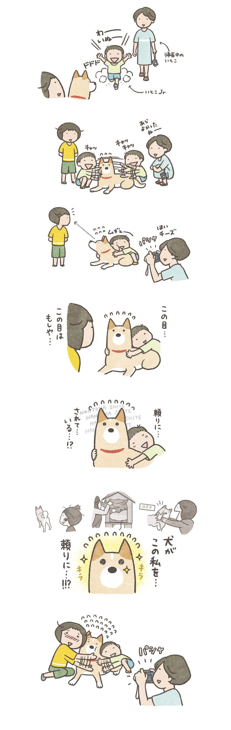 83_tayorigai.jpg