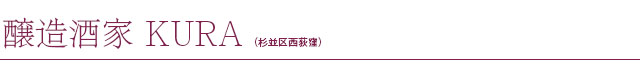 02_01Jwinenomi_mise_k.jpg