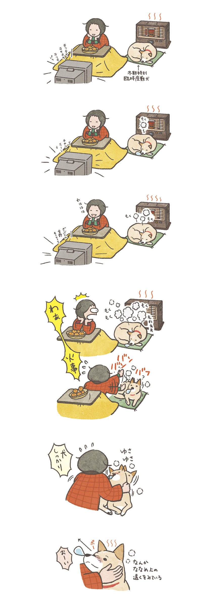 05mokumoku_800px.jpg
