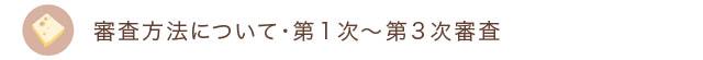 1512naturalcheese_midashi02.jpg