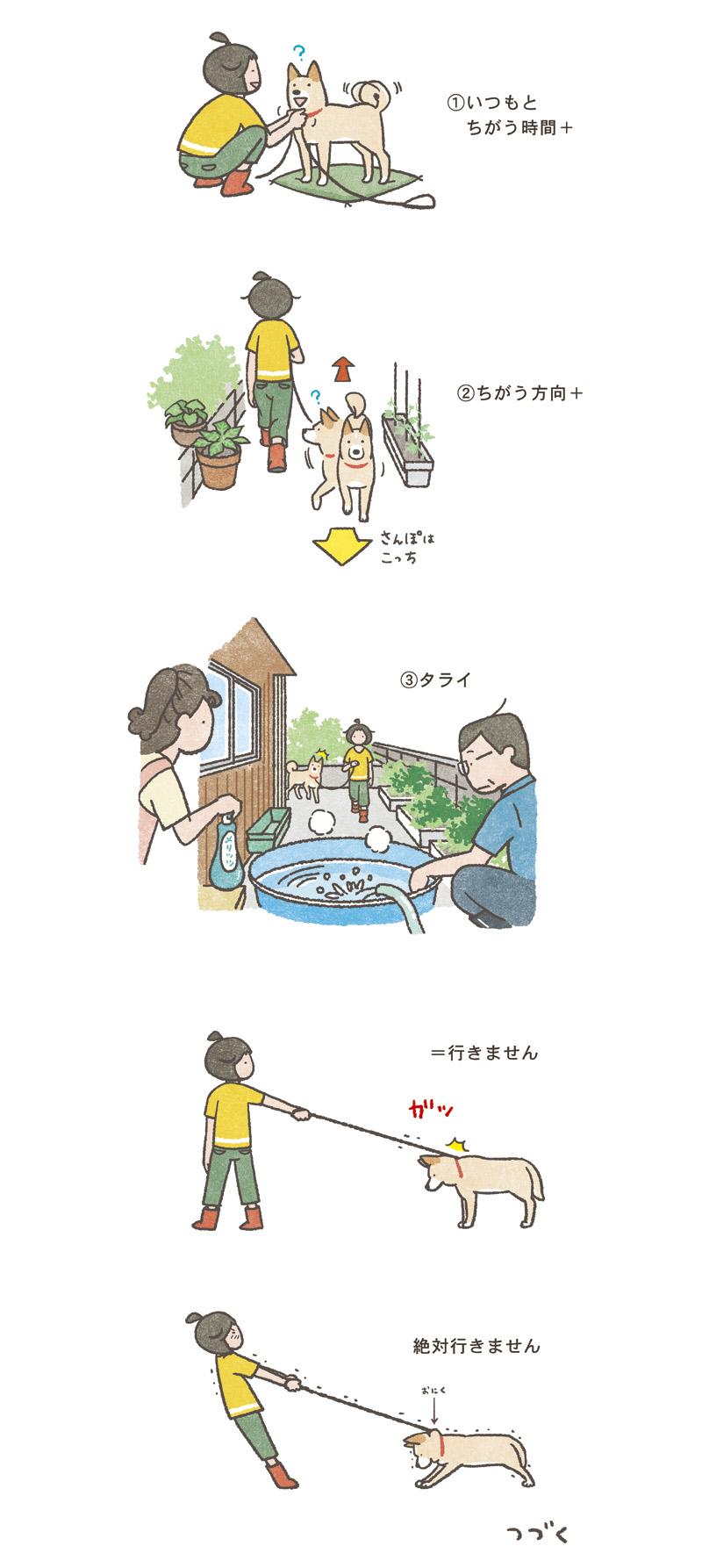 15inukizuku_800.jpg