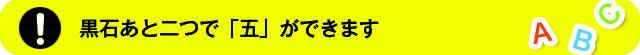 16renjyuitte_hint_k02.jpg