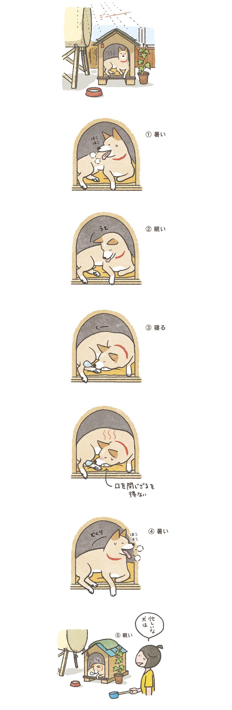17onemunonatsu_ichichosei800.jpg