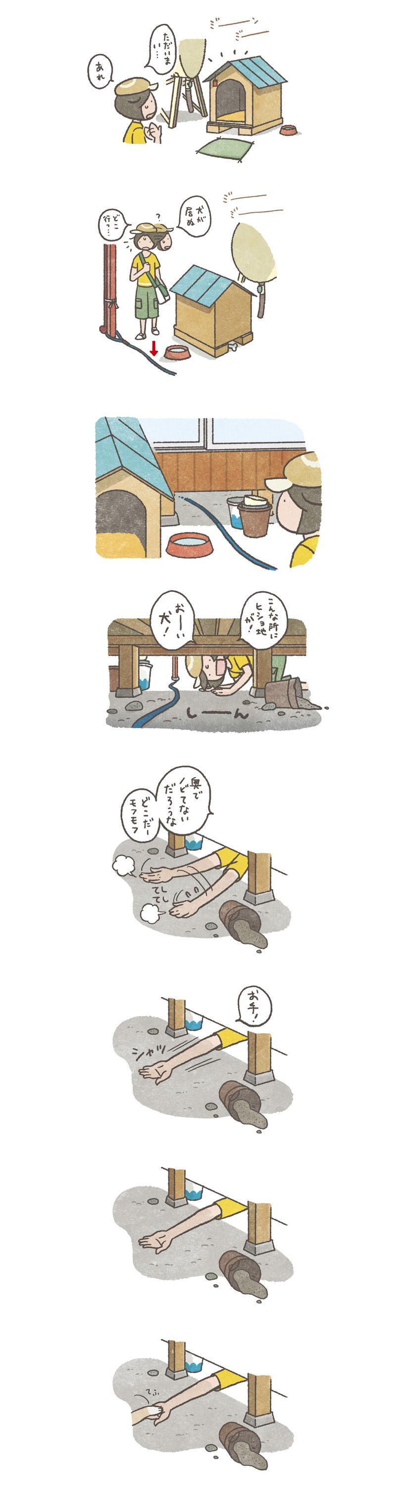 18hisyochi_ichi.jpg