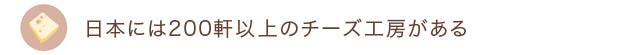 20150516midashi002.jpg