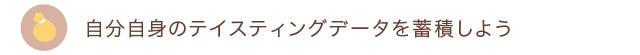 20naturalcheese_midashi03.jpg