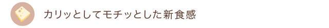 24naturalcheese_midashi02.jpg