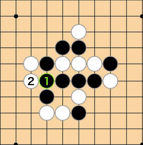 問9−3.jpg