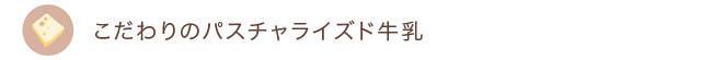 15naturalcheese_midashi02.jpg