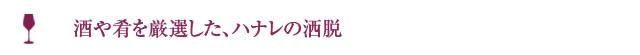 Jwinenomi_komidashi_k03_01.jpg