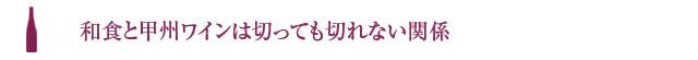 Jwinenomi_komidashi_k03_02.jpg