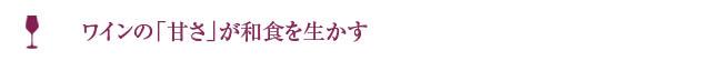 Jwinenomi_komidashi_k03_04.jpg