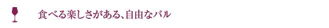 Jwinenomi_komidashi_k04_01.jpg