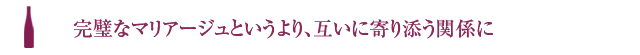 Jwinenomi_komidashi_k04_02.jpg
