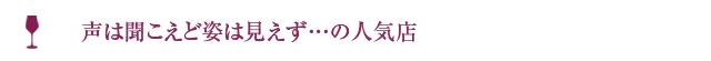 Jwinenomi_komidashi_k05_01.jpg