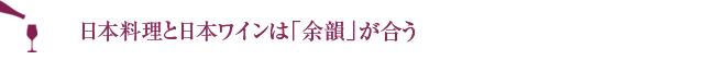 Jwinenomi_komidashi_k05_03.jpg