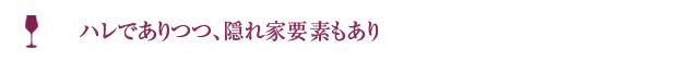 Jwinenomi_komidashi_k06_01.jpg