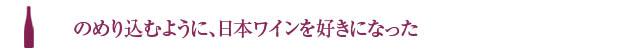 Jwinenomi_komidashi_k06_02.jpg