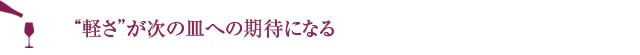 Jwinenomi_komidashi_k06_03.jpg