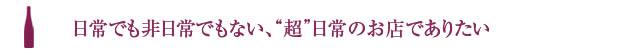 Jwinenomi_komidashi_k07_02.jpg