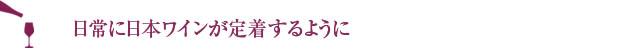 Jwinenomi_komidashi_k07_03.jpg