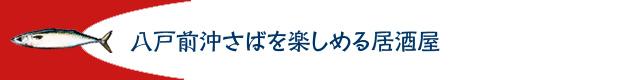 caba_komi05_01.jpg