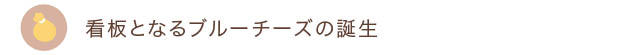 15naturalcheese_midashi03.jpg