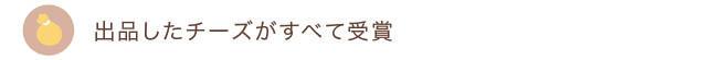 23naturalcheese_midashi03.jpg