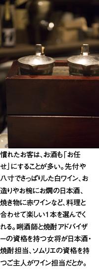 jwine06_07_EN_2221.jpg
