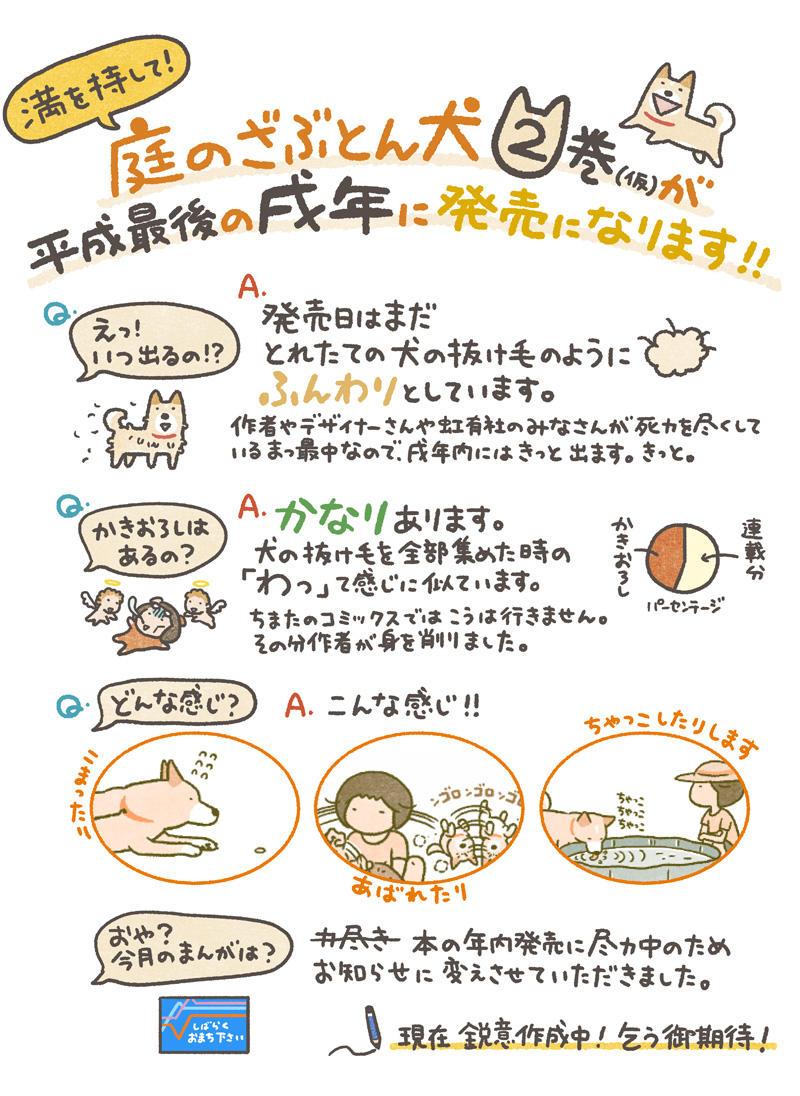 kokuchi02.jpg