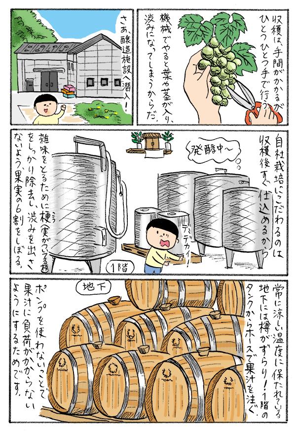 toyama_04_02.jpg