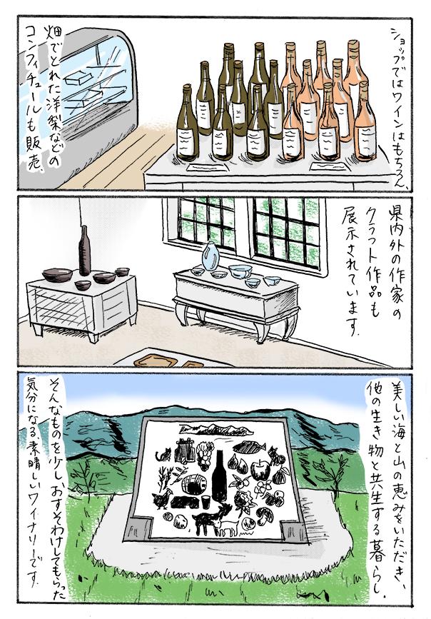 toyama_04_05.jpg